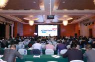 2017年度全国滤清器行业技术高峰论坛会